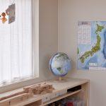 立体の日本地図カレンダー