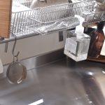 最近の台所洗剤